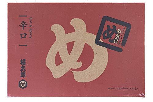 【 山口油屋福太郎 】 めんべい 辛口 小 2枚×8袋 / 福岡 土産 ×3個