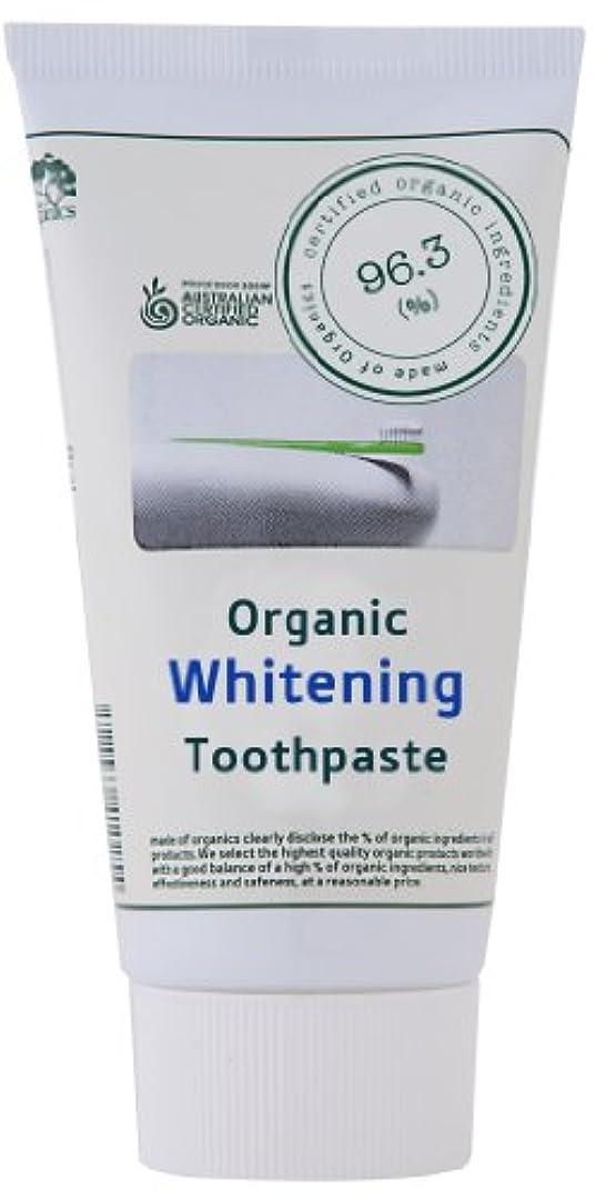 没頭するバック遠いmade of Organics ホワイトニング トゥースペイスト 75g