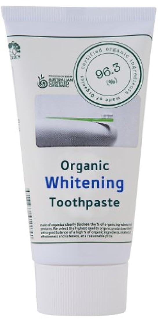 またはに向けて出発専門知識made of Organics ホワイトニング トゥースペイスト 75g