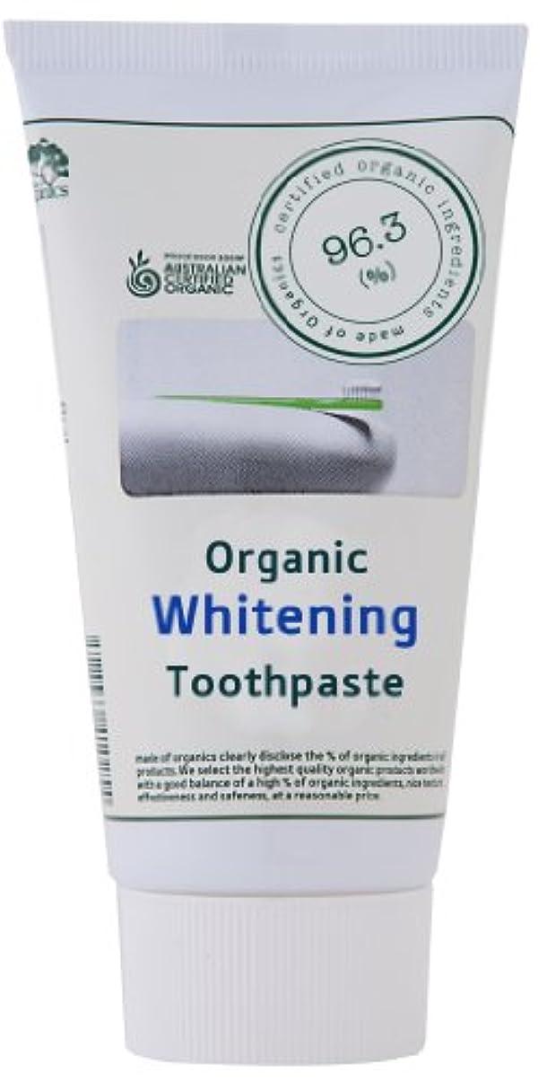 下線ダッシュ相対サイズmade of Organics ホワイトニング トゥースペイスト 75g
