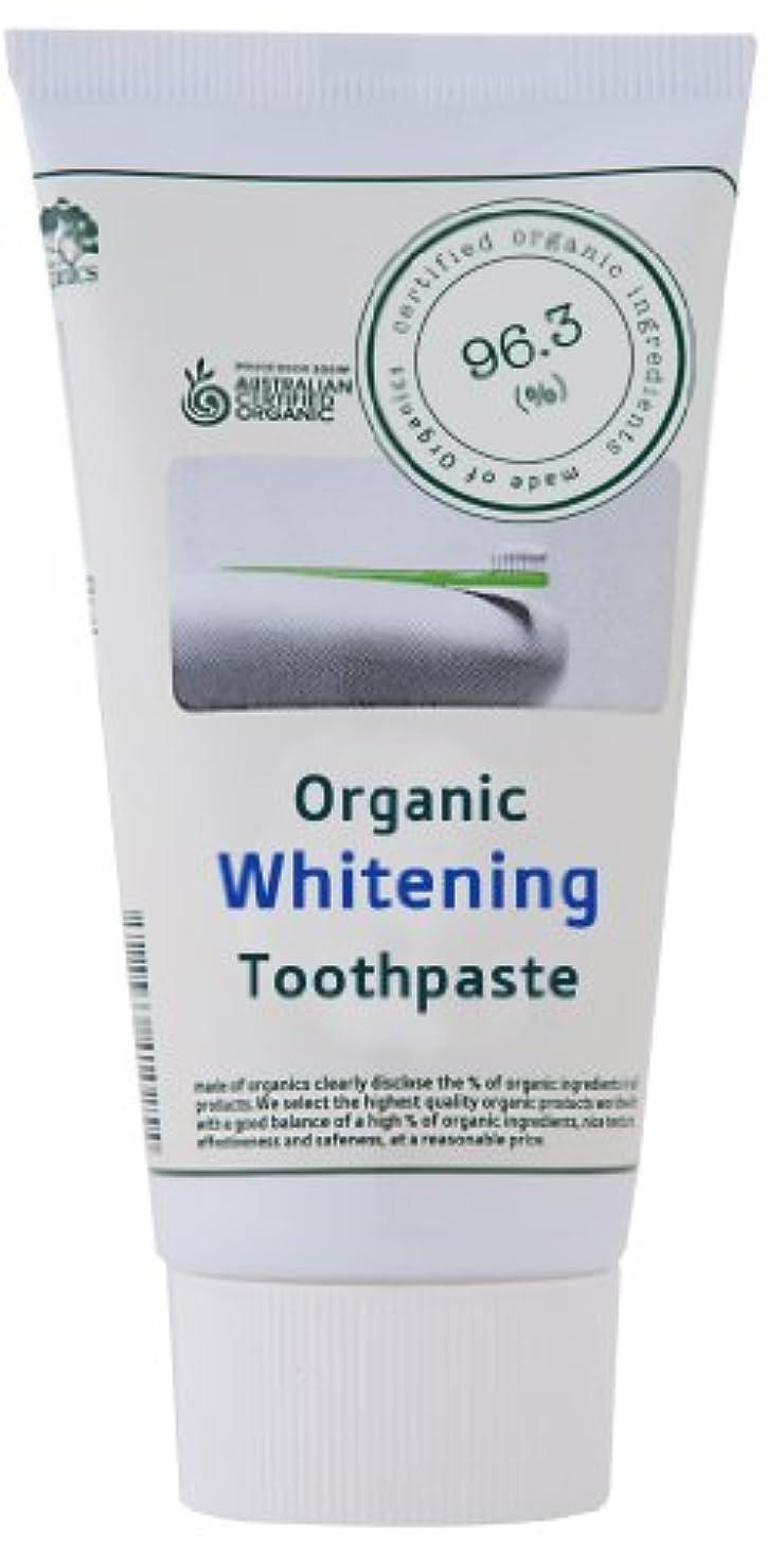承認する南極保証金made of Organics ホワイトニング トゥースペイスト 75g