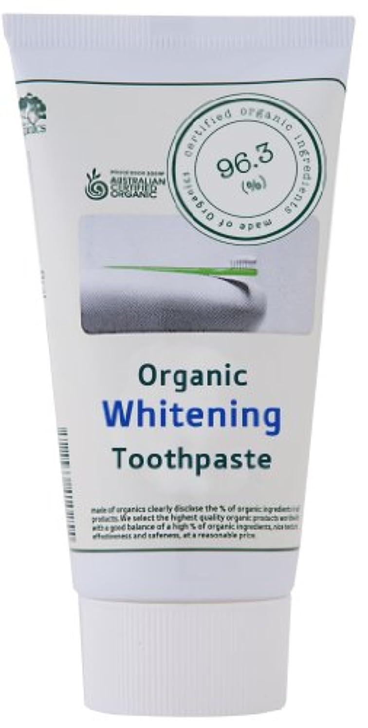 指紋スマッシュアリーナmade of Organics ホワイトニング トゥースペイスト 75g