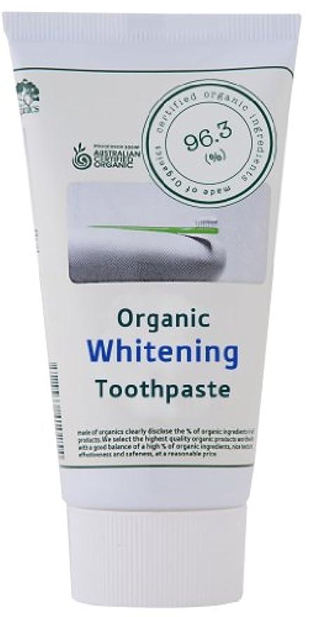 リールカリングしょっぱいmade of Organics ホワイトニング トゥースペイスト 75g