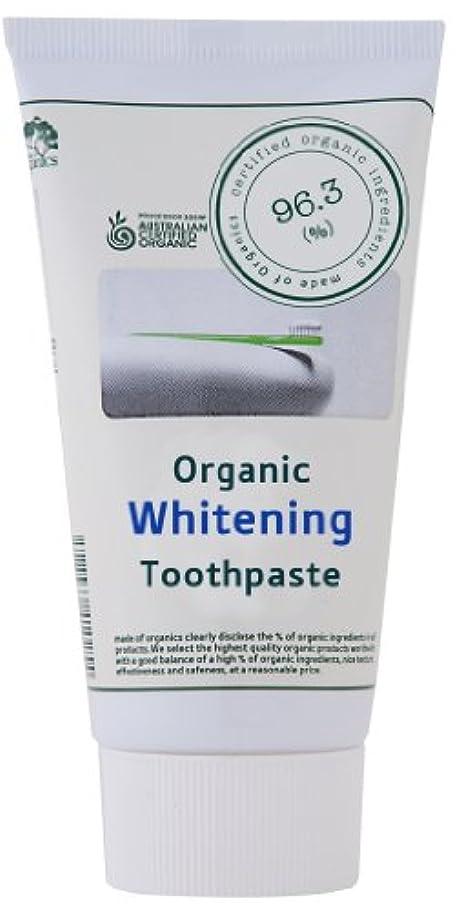 品揃え深さきょうだいmade of Organics ホワイトニング トゥースペイスト 75g