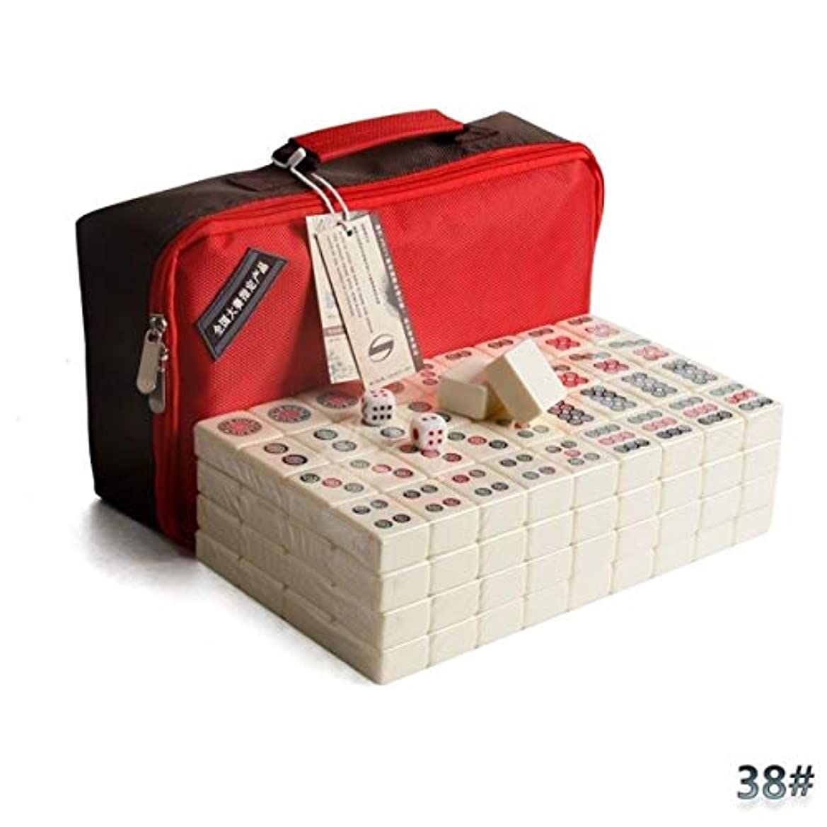 それる嬉しいですくすぐったいミニポータブル中国麻雀、トラベル麻雀牌 - 144個 (Color : White, Size : 38#)