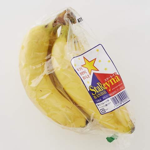 MC バナナ 小パック 【冷凍・冷蔵】 2個