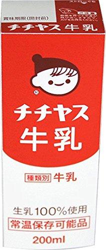 チチヤス チチヤス牛乳 紙パック 200ml×24本入 【×2ケース:合計48本】