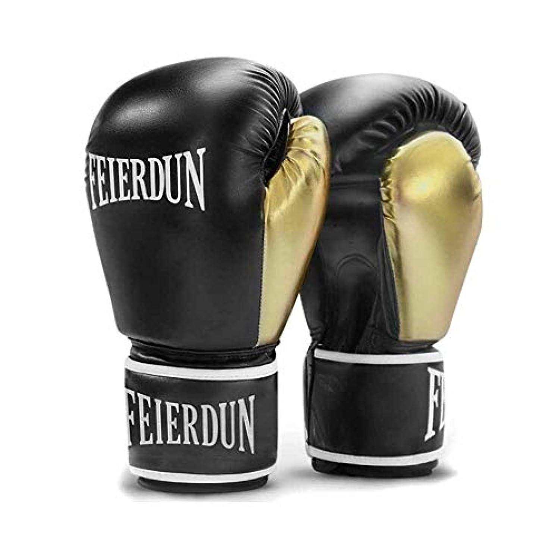 歌手消化器シャワーCPBH ボクシンググローブ、土嚢、大人子供のフィットネストレーニング機器 (10オンス)