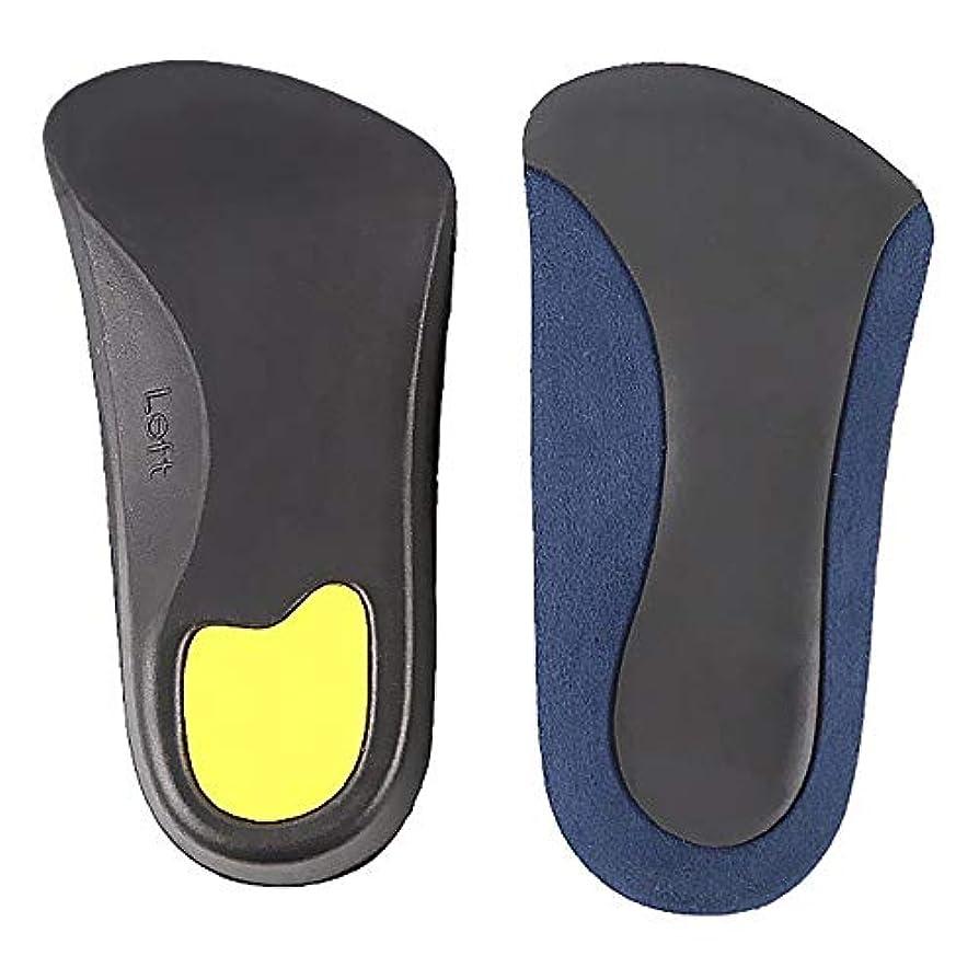 モートペア水っぽい矯正インソールアーチサポートインソールトリートメントフラットフット足の痛みを和らげますフィットネス、ランニング、テニス用の通気性のある滑り止めアーチヒール,M
