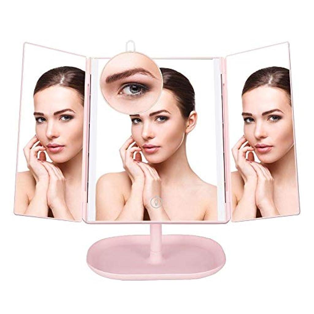 論争の的労働コンパニオン化粧鏡 DAOEJP 鏡 女優ミラー LEDライト 卓上 鏡 10倍拡大鏡付き 折りたたみ 角度自由調整 180°回転 電池式 USB充電