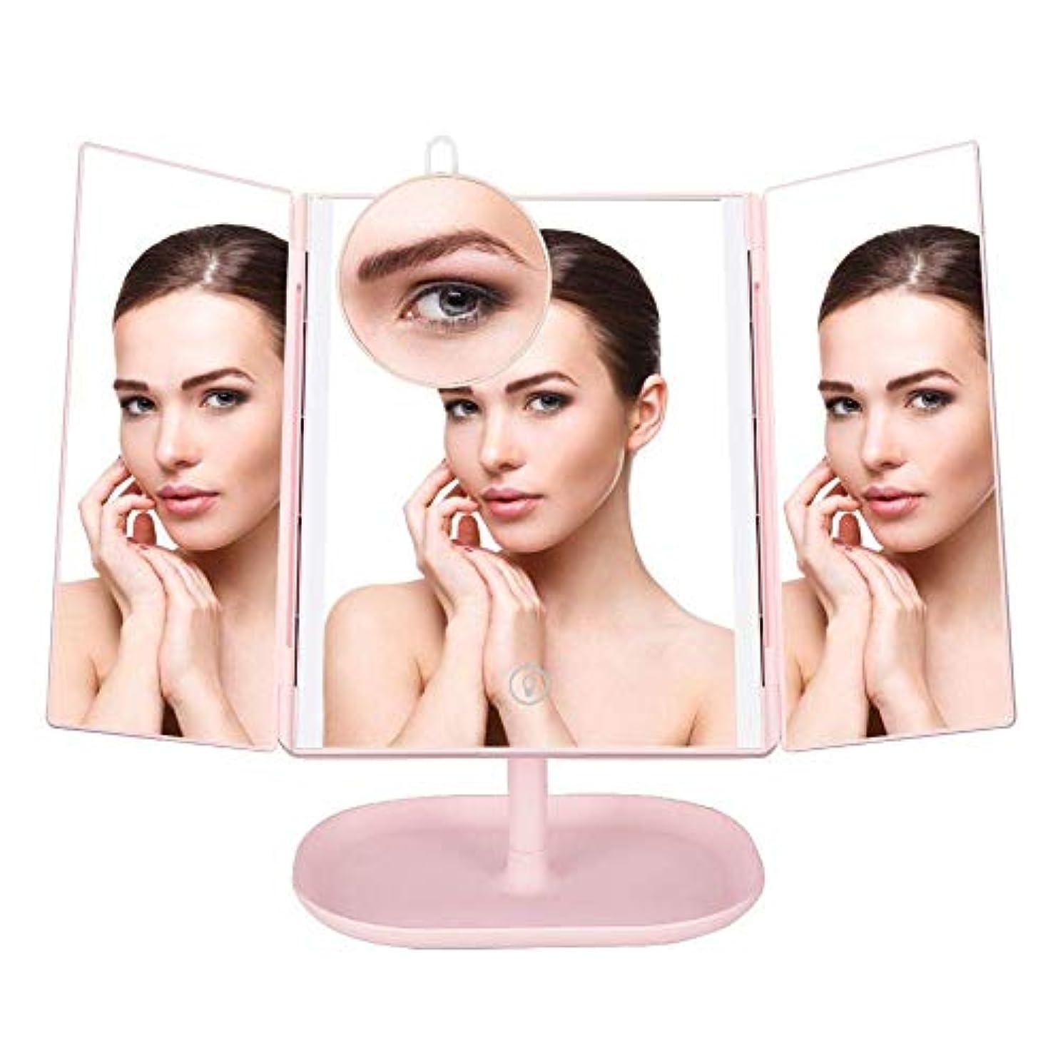 液体教育雄弁化粧鏡 DAOEJP 鏡 女優ミラー LEDライト 卓上 鏡 10倍拡大鏡付き 折りたたみ 角度自由調整 180°回転 電池式 USB充電