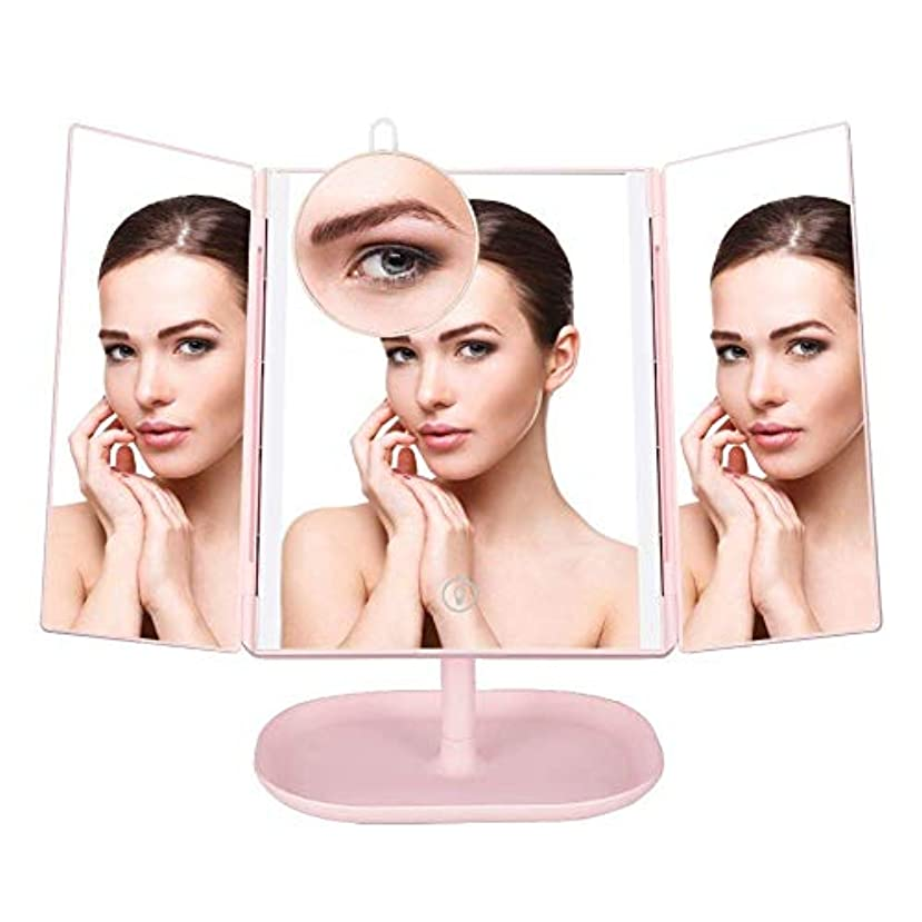栄光配当ランダム化粧鏡 DAOEJP 鏡 女優ミラー LEDライト 卓上 鏡 10倍拡大鏡付き 折りたたみ 角度自由調整 180°回転 電池式 USB充電