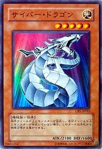 CRV-JP015 SR サイバー・ドラゴン【遊戯王シングルカード】