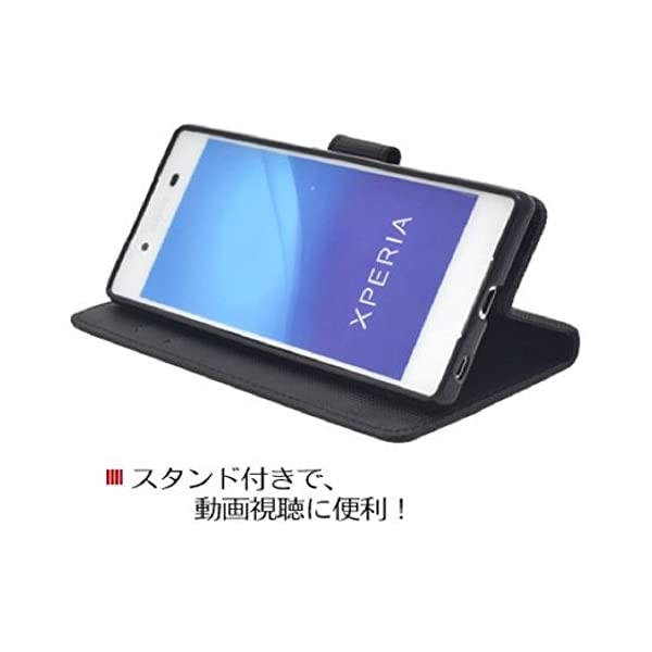 PLATA Xperia Z4 ケース 手帳型...の紹介画像2