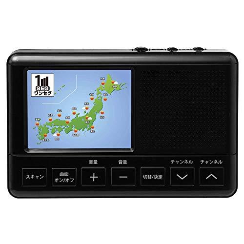 OVER TIME 3.2型 ポータブルテレビ ワンセグ ラジオ LEDライト/手回し充電/給電機能付き OT-PT32TE