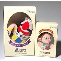 allegra ハクション大魔王&アクビちゃん オリジナルマスコット人形 2種セット