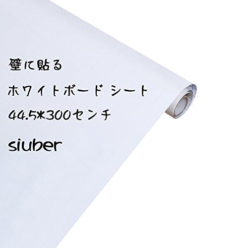 ホワイトボード シート 44.5*300cm 水性ペン付き ...