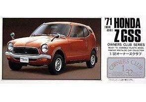 1/32 オーナーズクラブシリーズ No.2 '71 ホンダZ (後期)