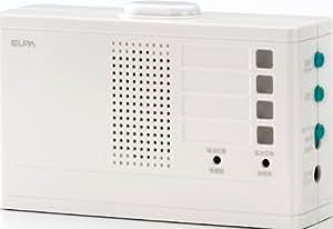 ELPA ワイヤレスチャイム ランプ付き受信器 増設用 EWS-20