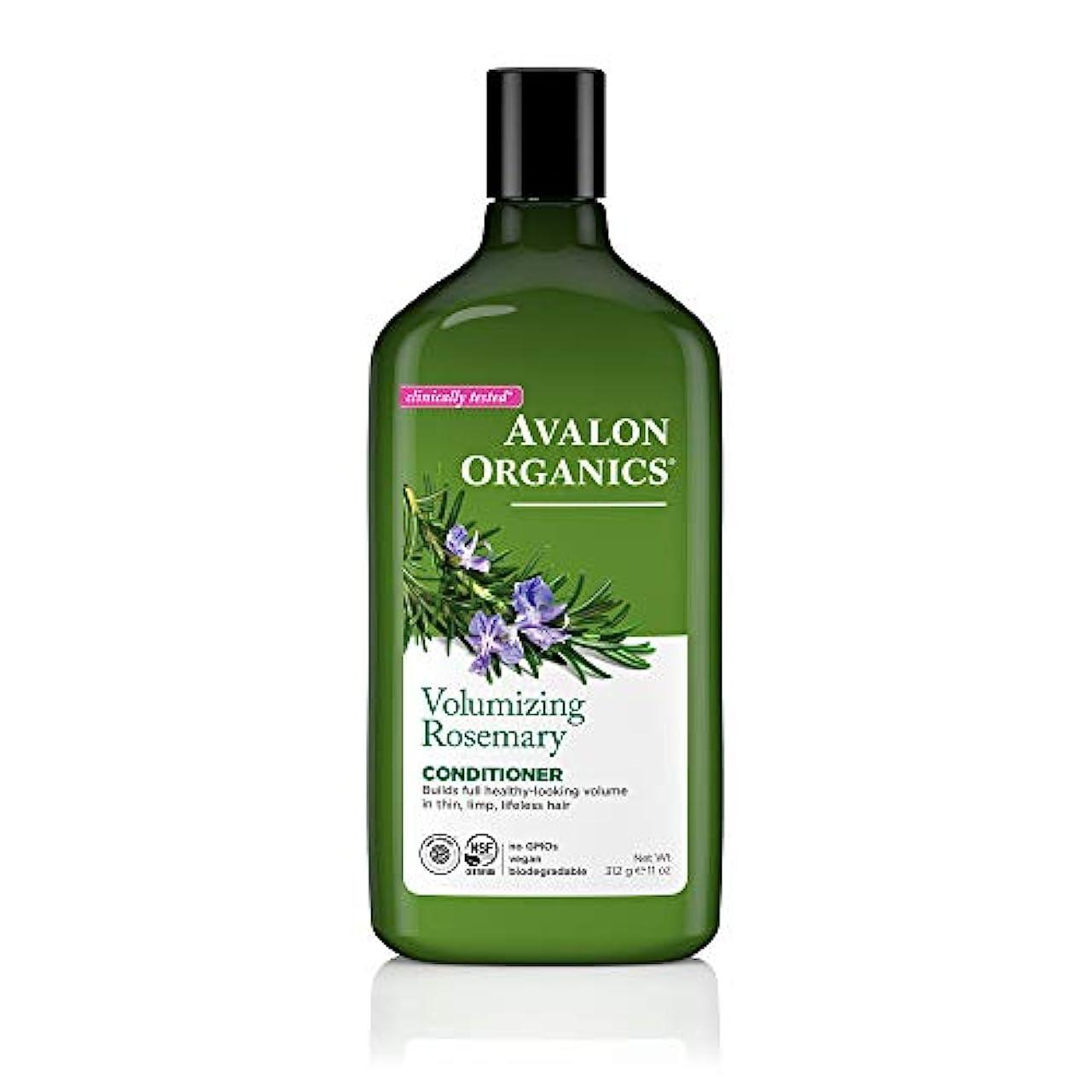言う火素晴らしいですアバロンオーガニック(Avalon Organics) ローズマリー コンディショナー 325ml