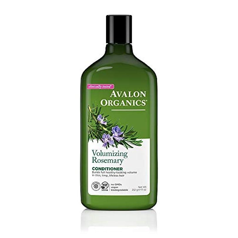 矩形特許撤回するアバロンオーガニック(Avalon Organics) ローズマリー コンディショナー 325ml