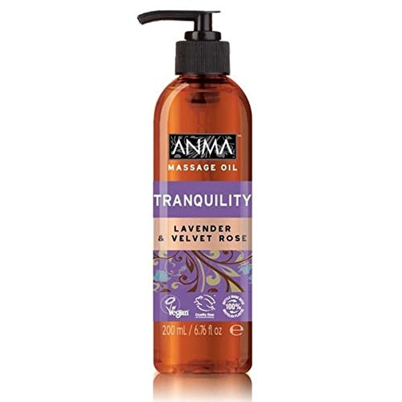 反逆者夜の動物園静的[Anma ] あんまマッサージオイル静けさ - Anma Massage Oil Tranquility [並行輸入品]