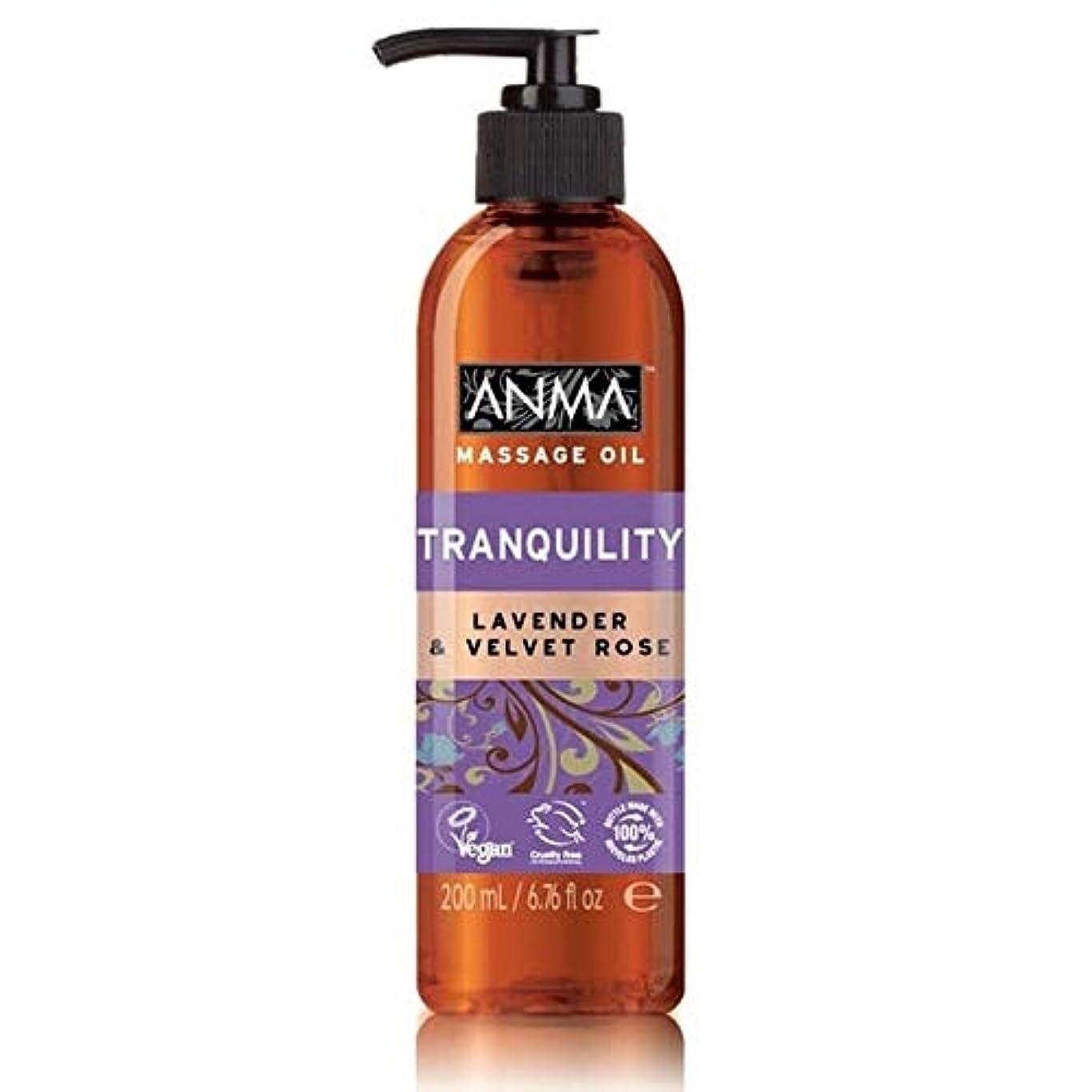 誰でも浮くスーパーマーケット[Anma ] あんまマッサージオイル静けさ - Anma Massage Oil Tranquility [並行輸入品]