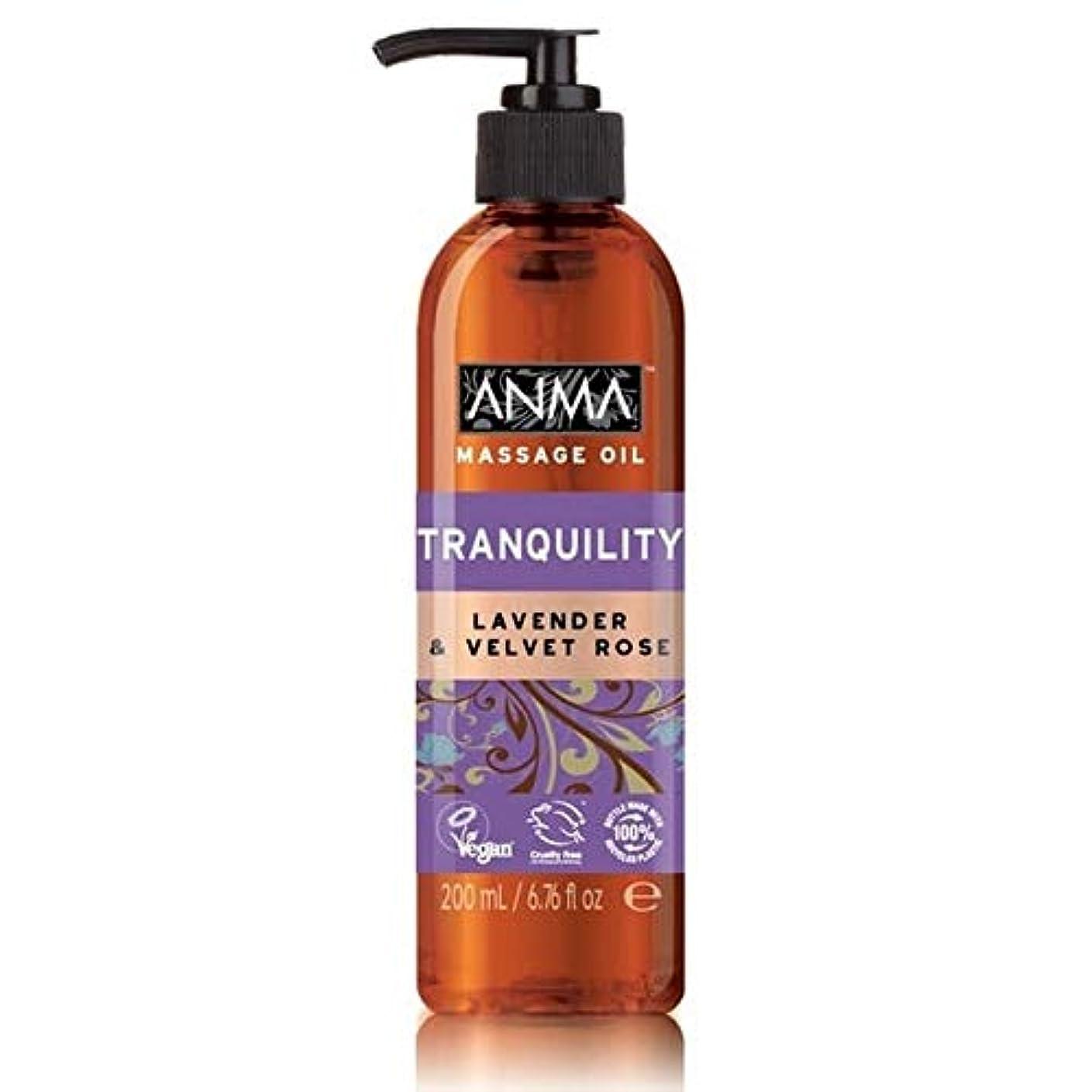 狂った国民支援[Anma ] あんまマッサージオイル静けさ - Anma Massage Oil Tranquility [並行輸入品]