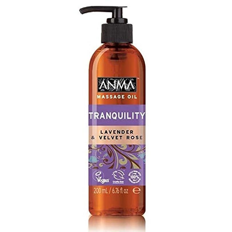 国持続する持続する[Anma ] あんまマッサージオイル静けさ - Anma Massage Oil Tranquility [並行輸入品]
