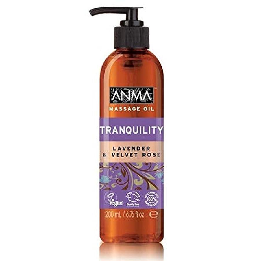 予想する頑張る横たわる[Anma ] あんまマッサージオイル静けさ - Anma Massage Oil Tranquility [並行輸入品]