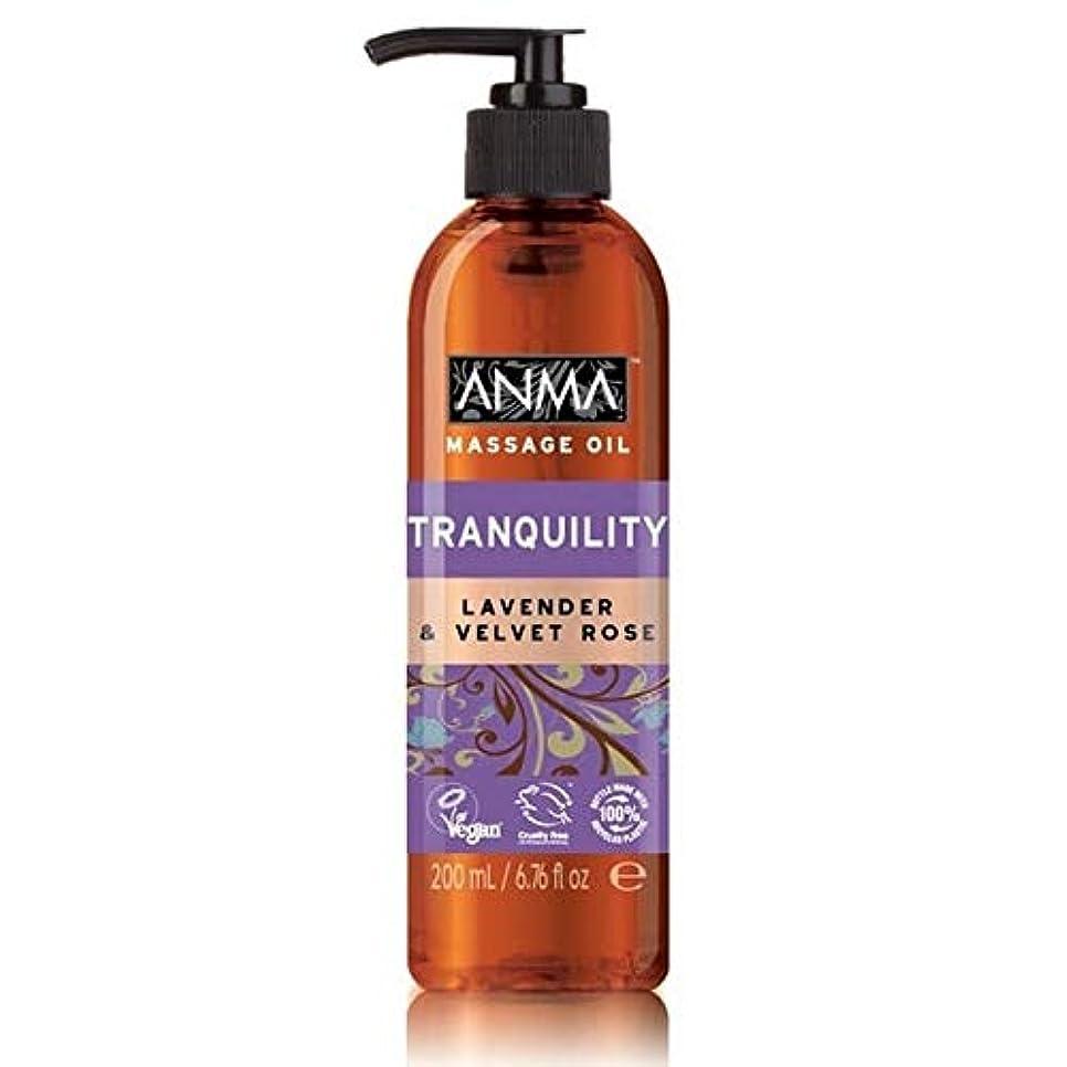 会うペインギリックフロント[Anma ] あんまマッサージオイル静けさ - Anma Massage Oil Tranquility [並行輸入品]