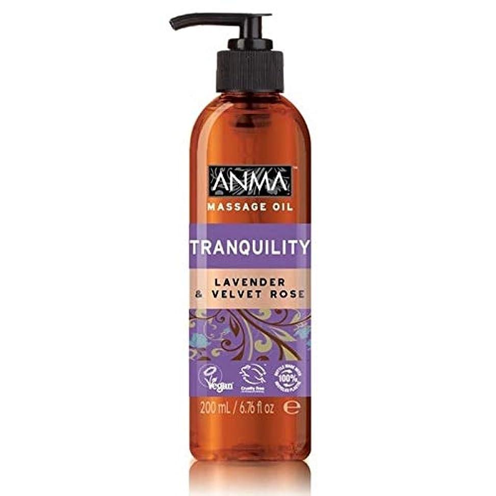 因子野菜過敏な[Anma ] あんまマッサージオイル静けさ - Anma Massage Oil Tranquility [並行輸入品]
