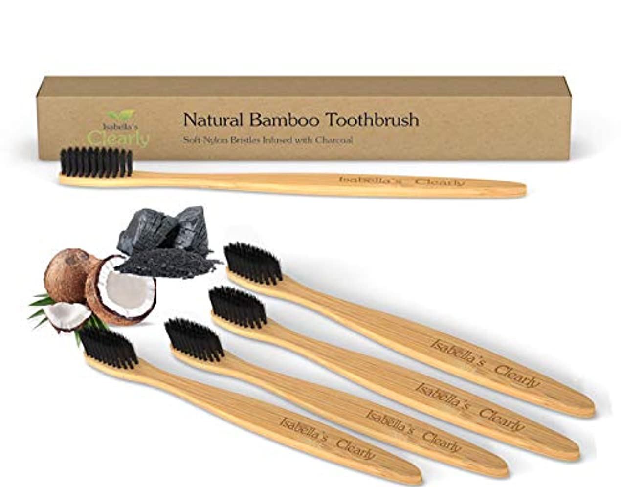区別する味魅力的Isabella's Clearly 竹の歯ブラシ、優しく柔らかな木炭注入されたナイロン製のBPAフリーの毛、天然有機材料 4