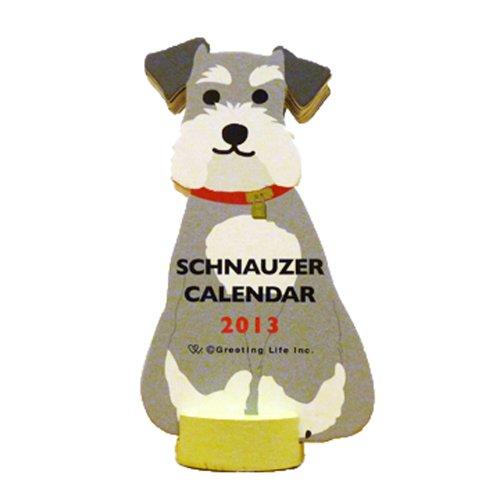 RoomClip商品情報 - 2013年 アニマルダイカットカレンダー シュナウザー C-562-ET