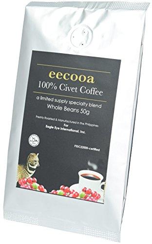 エクーア シベットコーヒー 豆 100% フィリピン産ジャコウネココーヒー(コピルアク) (50gアラビカ種)