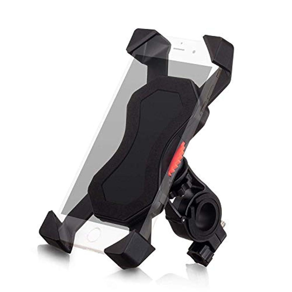 のホスト未亡人イタリアの自転車 スマホ ホルダー 自転車の電話ホルダー 自転車ホルダー 堅牢で安定した 360°回転 iphone7 8 X/android HUAWEI に適用