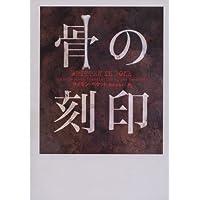 Amazon.co.jp: サイモン・ベケッ...