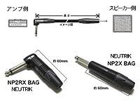 MOGAMI (モガミ) 3082/長さ:15m【オリジナル ケーブル】