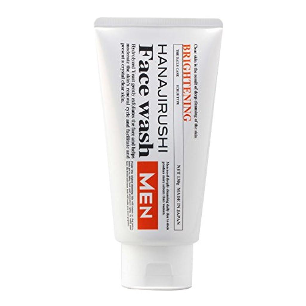 花印 メンズブライトニング洗顔 (130g)
