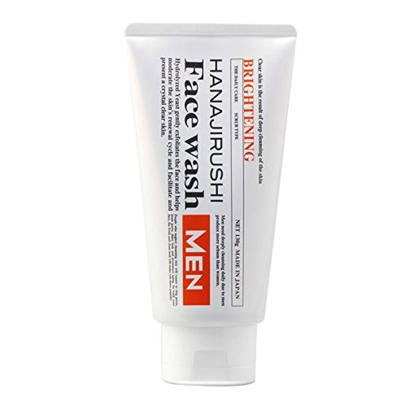 適応するエイズ難しい花印 メンズブライトニング洗顔 (130g)