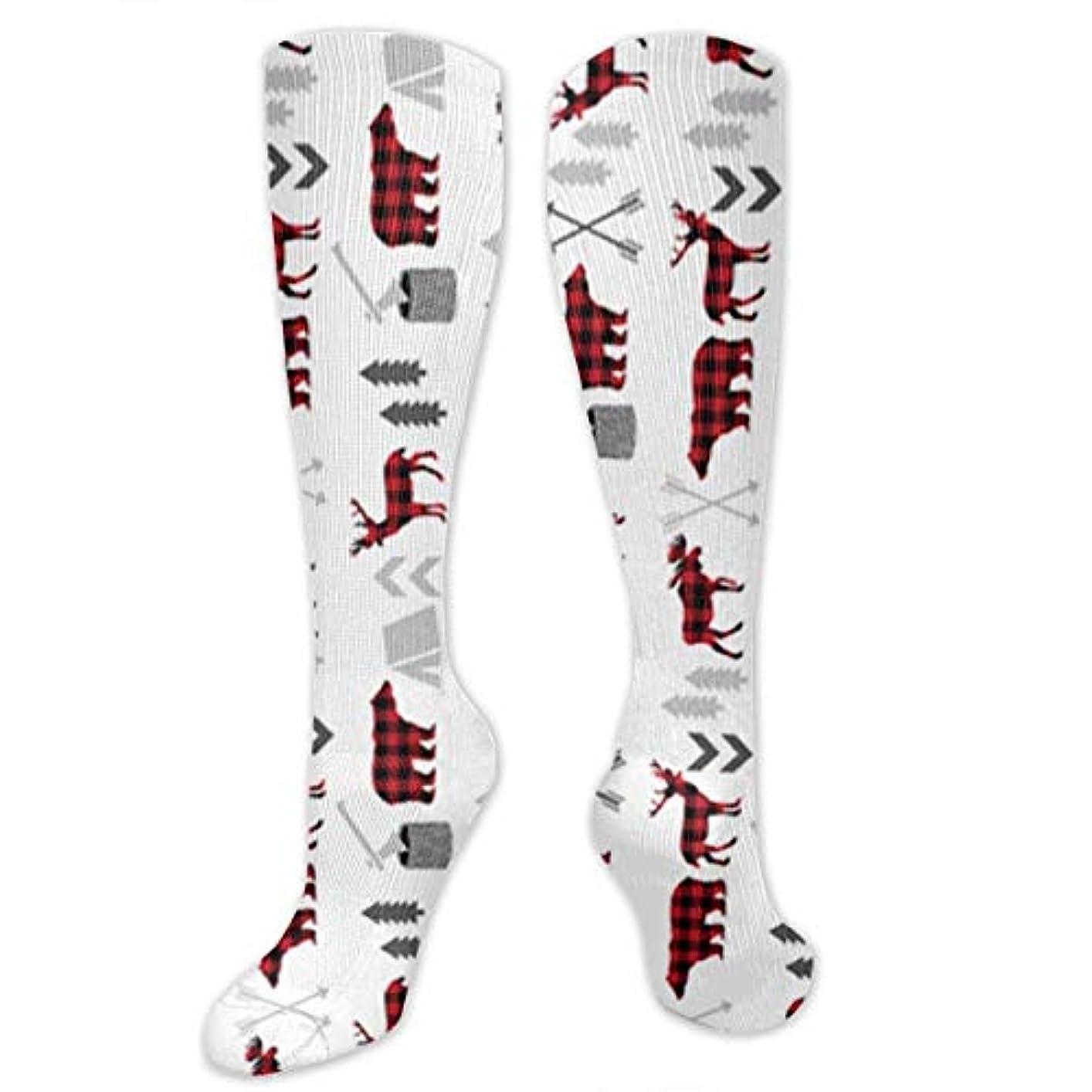 失う驚いたことに国民靴下,ストッキング,野生のジョーカー,実際,秋の本質,冬必須,サマーウェア&RBXAA Moose Deer Bear Forest Trees Socks Women's Winter Cotton Long Tube...