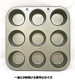 富士ホーロー マフィンカップ型 ベイクウェア 9P 57303 画像