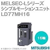 三菱電機 LD77MH16 MELSEC-Lシリーズ シンプルモーションユニット(16軸) NN