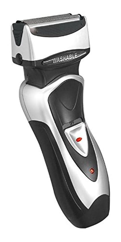 対象弾丸啓示ピーナッツクラブ Smart-Style 3Dシェーバー KK-00328