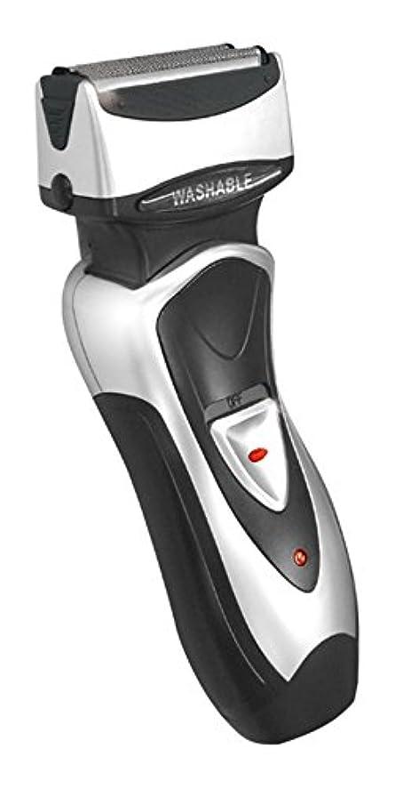 哀チャーミング予測ピーナッツクラブ Smart-Style 3Dシェーバー KK-00328