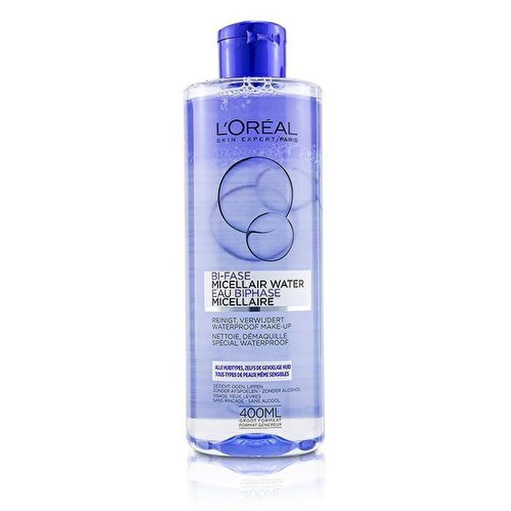 ブラウザハイランド宙返りロレアル Bi-Phase Micellar Water (Bi-Fase Micellair Water) - For All Skin Types, even Sensitive Skin 400ml/13.3oz並行輸入品