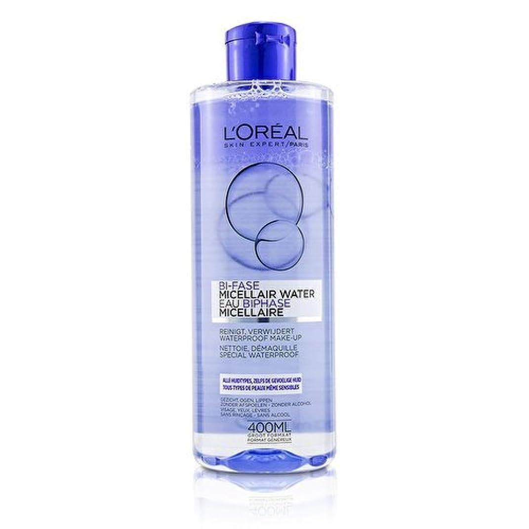 愛情深いレッスンバンドルロレアル Bi-Phase Micellar Water (Bi-Fase Micellair Water) - For All Skin Types, even Sensitive Skin 400ml/13.3oz並行輸入品