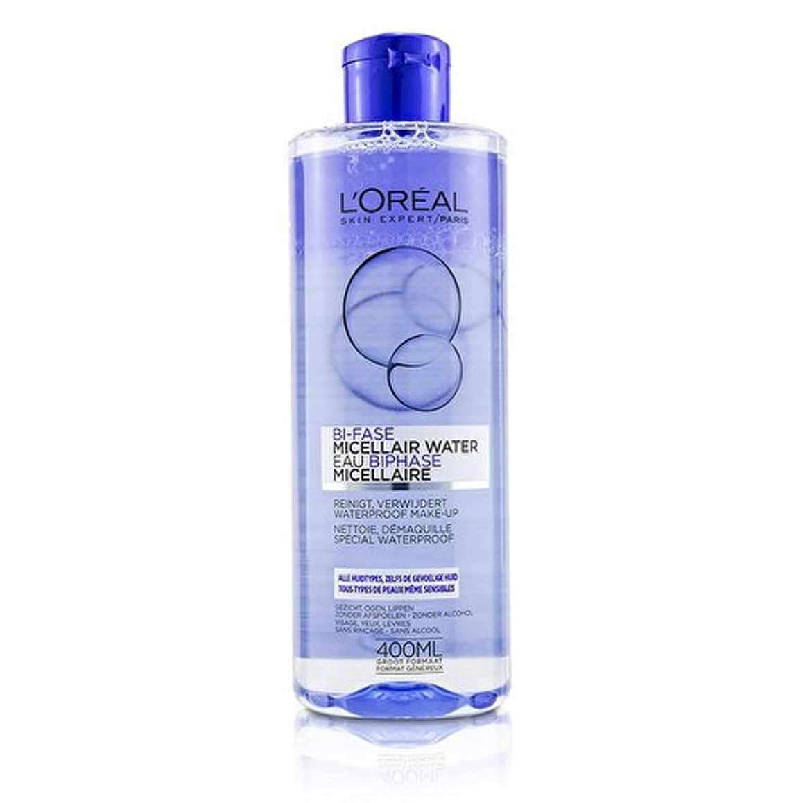 腫瘍ブローホール一見ロレアル Bi-Phase Micellar Water (Bi-Fase Micellair Water) - For All Skin Types, even Sensitive Skin 400ml/13.3oz並行輸入品
