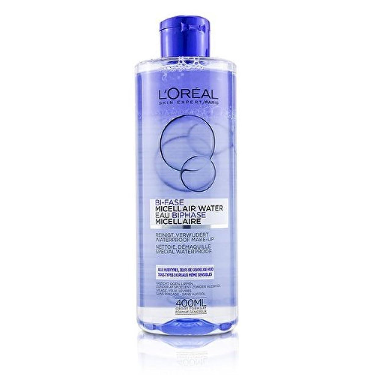 感性致命的なヒュームロレアル Bi-Phase Micellar Water (Bi-Fase Micellair Water) - For All Skin Types, even Sensitive Skin 400ml/13.3oz並行輸入品