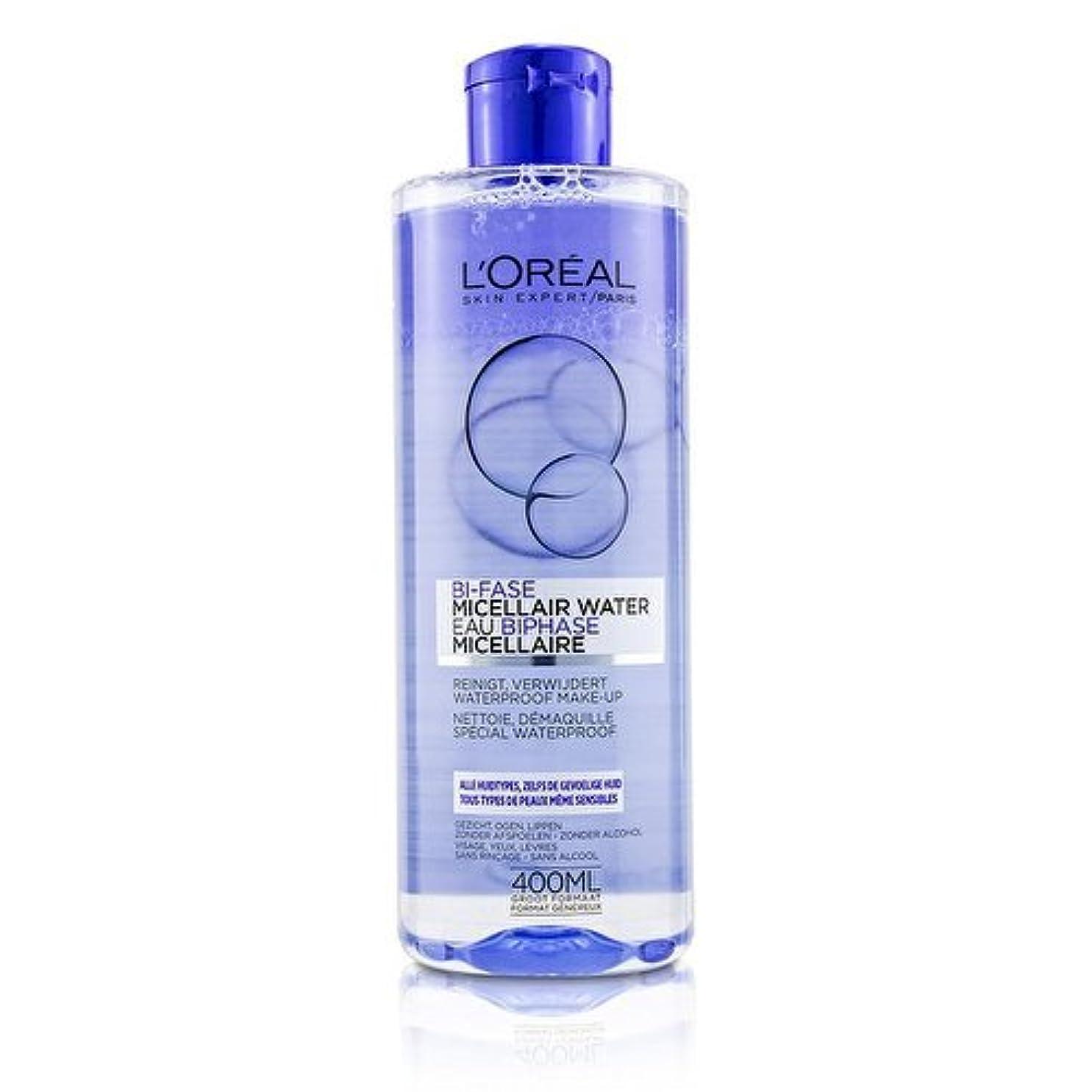 ダイバー応じるワードローブロレアル Bi-Phase Micellar Water (Bi-Fase Micellair Water) - For All Skin Types, even Sensitive Skin 400ml/13.3oz並行輸入品